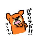 いぬやまいぬお(個別スタンプ:07)