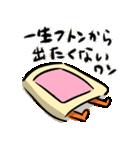 いぬやまいぬお(個別スタンプ:08)