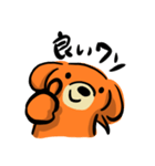 いぬやまいぬお(個別スタンプ:09)