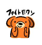いぬやまいぬお(個別スタンプ:19)
