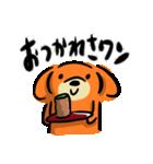 いぬやまいぬお(個別スタンプ:20)