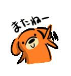 いぬやまいぬお(個別スタンプ:22)