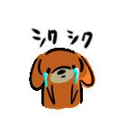 いぬやまいぬお(個別スタンプ:31)