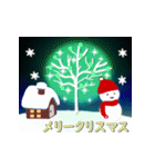 素敵なクリスマスを☆MerryXmas(個別スタンプ:02)