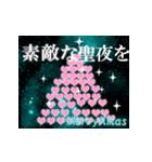 素敵なクリスマスを☆MerryXmas(個別スタンプ:06)