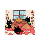 素敵なクリスマスを☆MerryXmas(個別スタンプ:09)