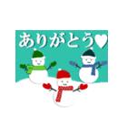 素敵なクリスマスを☆MerryXmas(個別スタンプ:10)