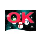 素敵なクリスマスを☆MerryXmas(個別スタンプ:11)