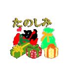 素敵なクリスマスを☆MerryXmas(個別スタンプ:14)