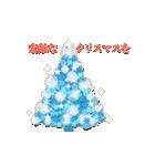 素敵なクリスマスを☆MerryXmas(個別スタンプ:15)
