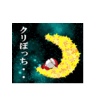 素敵なクリスマスを☆MerryXmas(個別スタンプ:16)