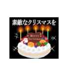 素敵なクリスマスを☆MerryXmas(個別スタンプ:19)