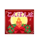 素敵なクリスマスを☆MerryXmas(個別スタンプ:22)