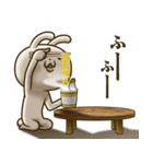 ウサギですがカワイイに疲れました‥2(個別スタンプ:23)