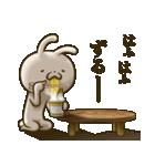 ウサギですがカワイイに疲れました‥2(個別スタンプ:24)