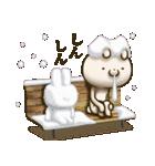 ウサギですがカワイイに疲れました‥2(個別スタンプ:32)