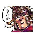 北斗の拳(J50th)(個別スタンプ:02)