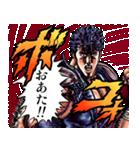 北斗の拳(J50th)(個別スタンプ:03)