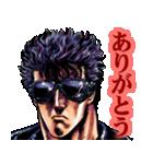 北斗の拳(J50th)(個別スタンプ:10)