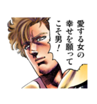 北斗の拳(J50th)(個別スタンプ:11)