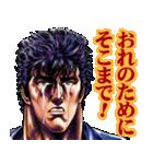 北斗の拳(J50th)(個別スタンプ:12)