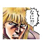 北斗の拳(J50th)(個別スタンプ:13)