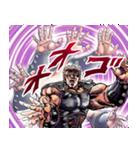 北斗の拳(J50th)(個別スタンプ:16)