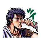 北斗の拳(J50th)(個別スタンプ:18)