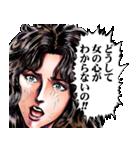 北斗の拳(J50th)(個別スタンプ:19)