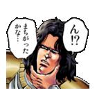 北斗の拳(J50th)(個別スタンプ:21)