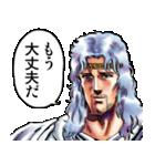 北斗の拳(J50th)(個別スタンプ:22)