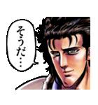 北斗の拳(J50th)(個別スタンプ:24)