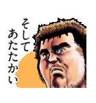 北斗の拳(J50th)(個別スタンプ:26)