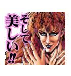 北斗の拳(J50th)(個別スタンプ:27)