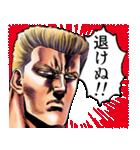北斗の拳(J50th)(個別スタンプ:29)