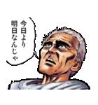 北斗の拳(J50th)(個別スタンプ:30)