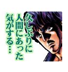 北斗の拳(J50th)(個別スタンプ:31)