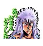 北斗の拳(J50th)(個別スタンプ:33)