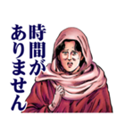 北斗の拳(J50th)(個別スタンプ:37)