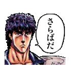 北斗の拳(J50th)(個別スタンプ:38)
