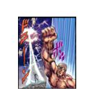 北斗の拳(J50th)(個別スタンプ:39)