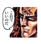 北斗の拳(J50th)(個別スタンプ:40)