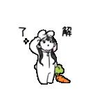 まりちゅう×すこぶる動くウサギ(個別スタンプ:8)