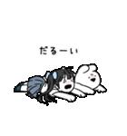 まりちゅう×すこぶる動くウサギ(個別スタンプ:35)