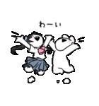 まりちゅう×すこぶる動くウサギ(個別スタンプ:37)