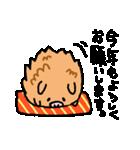年始・正月・謹賀新年・年賀状用 イノシシ(個別スタンプ:03)