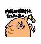 年始・正月・謹賀新年・年賀状用 イノシシ(個別スタンプ:04)