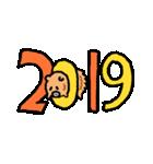 年始・正月・謹賀新年・年賀状用 イノシシ(個別スタンプ:05)