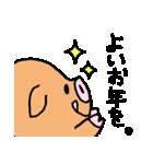 年始・正月・謹賀新年・年賀状用 イノシシ(個別スタンプ:06)