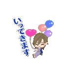 天下統一恋の乱~Love Ballad~ 其ノ三(個別スタンプ:11)